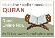 Al-Quran 30 Juz On-Line